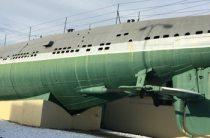 Подводная лодка «Народоволец»
