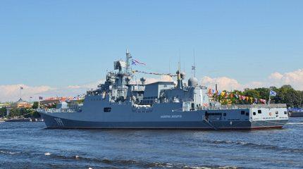 Военно-морской парад в честь Дня ВМФ 28 июля 2019 в Петербурге. Программа