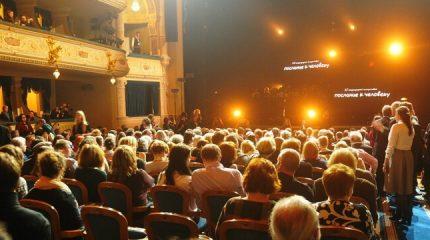 15 сентября откроется XXVII международный кинофестиваль «Послание к человеку»