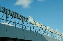 Аэропорт Пулково открыл летний сезон серией новинок для пассажиров