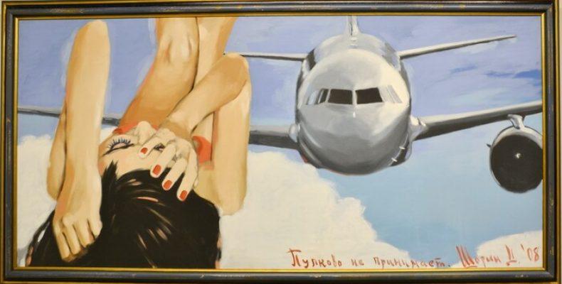 Музей «Эрарта»: современное искусство по-современному