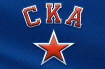 Магазин хоккейного клуба СКА