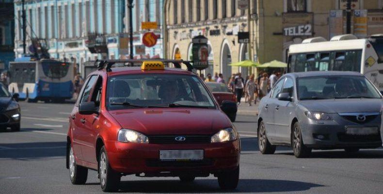 Сколько стоит такси в Петербурге