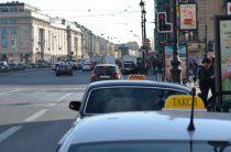 Список такси Санкт-Петербурга