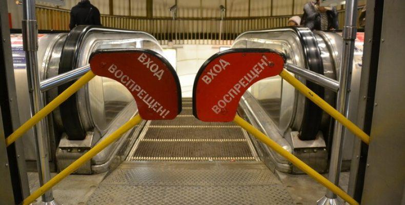 Если вы едете на метро в Петербурге, то у вас проблема