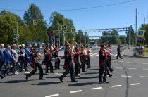 Празднование Дня города в Зеленогорске 29 июля