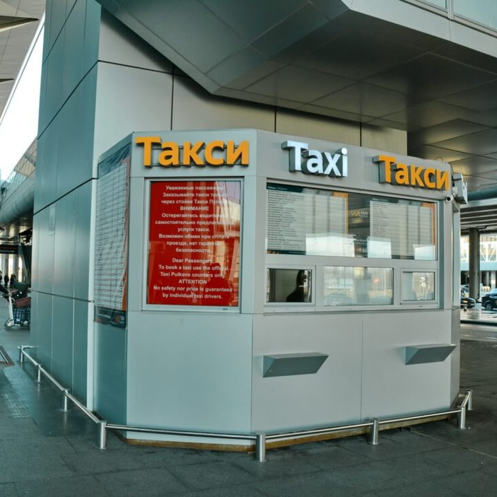 Стойка такси в аэропорту Пулково