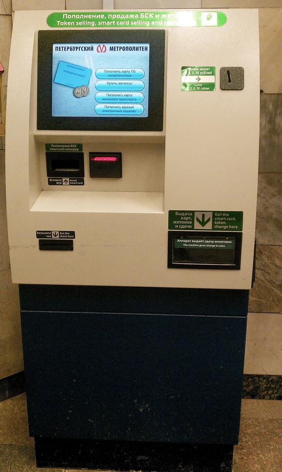 Автомат для БСК
