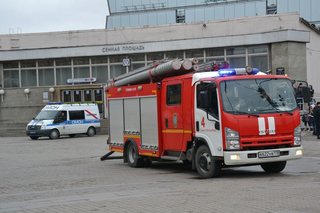 Теракт в метро Петербурга в апреле 2017 года