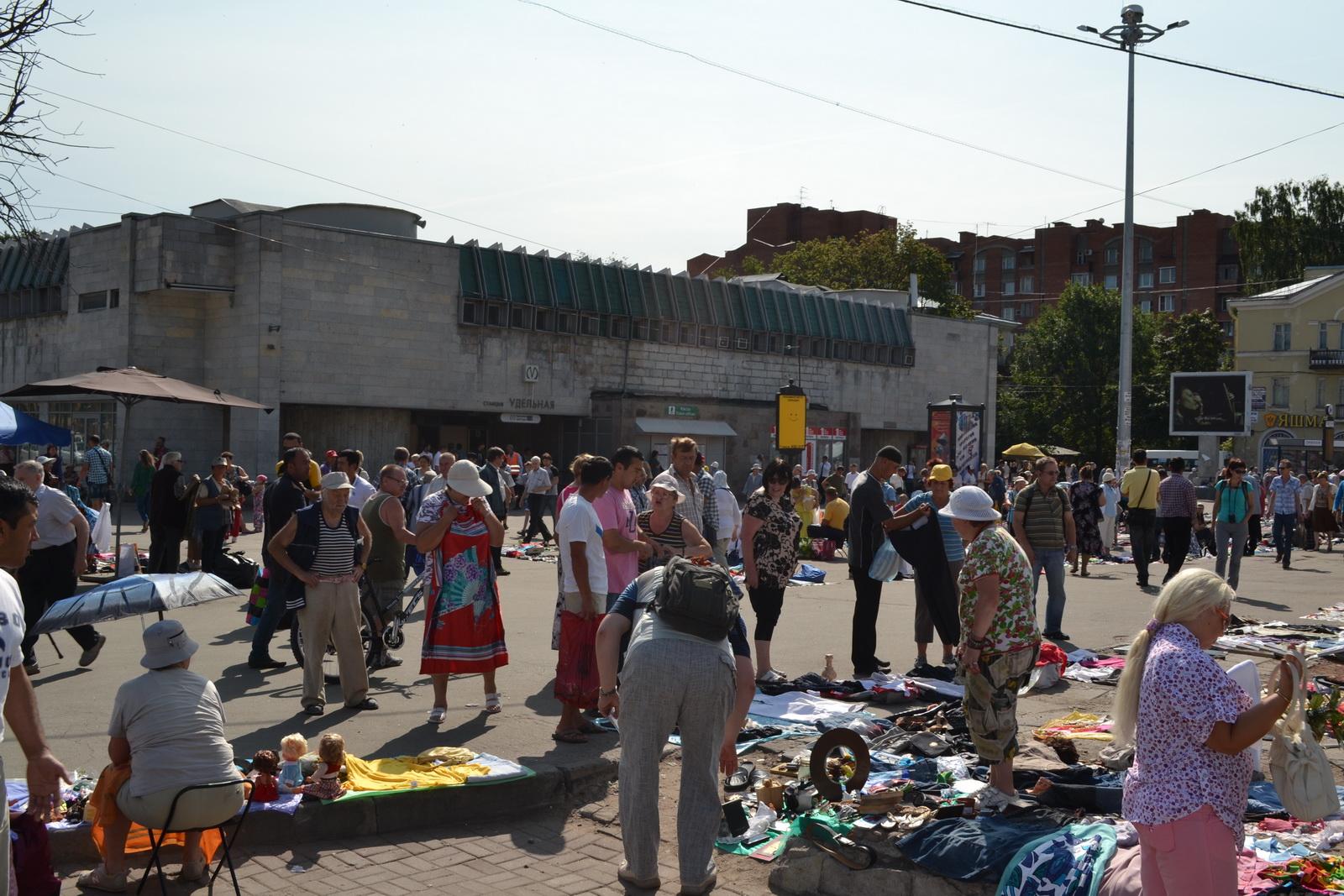 Торговля рядом с метро Удельная