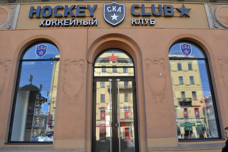 Hockey Club на Невском, 23