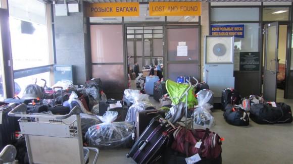 Розыск багажа в Пулково