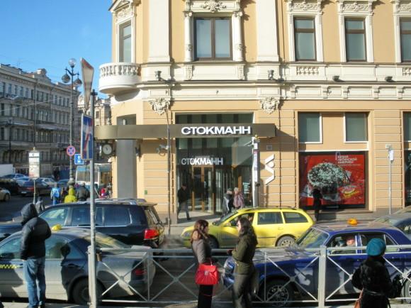 Stockmann на Невском - вид с улицы Восстания