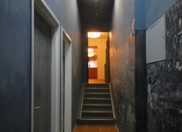 Антикафе 12 комнат