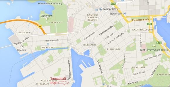 Западный терминал Хельсинки