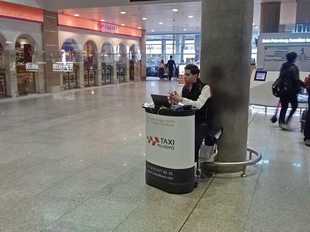 Где в аэропорту пулково купить сигареты купить джул электронная сигарета саратов
