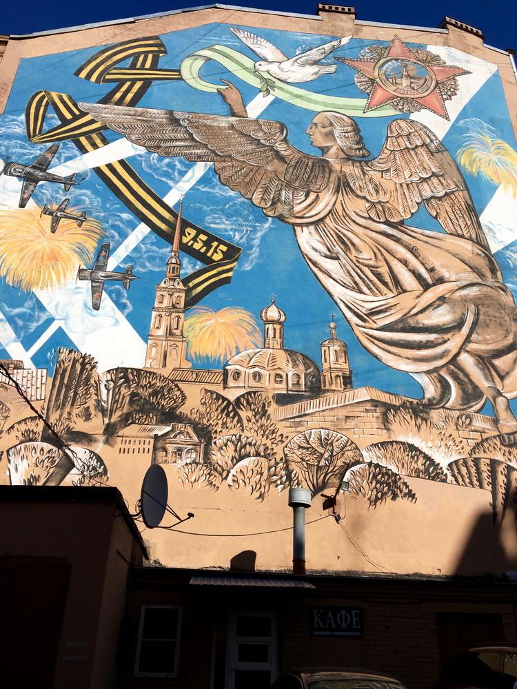 Граффити, посвященное 70-летию Победы в Великой Отечественной войне