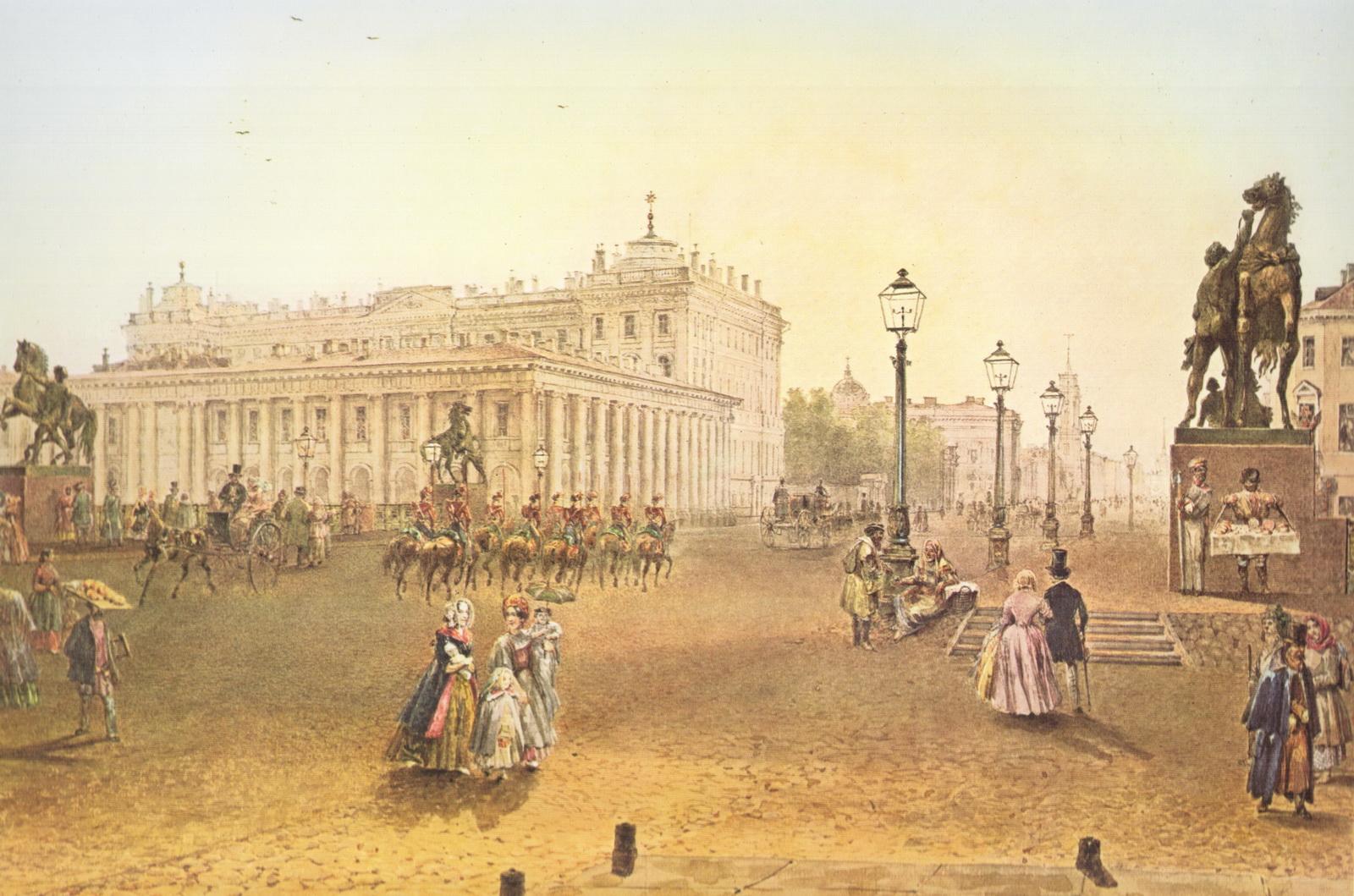 Аничков мост. Картина датирована началом сороковых годов 19 века