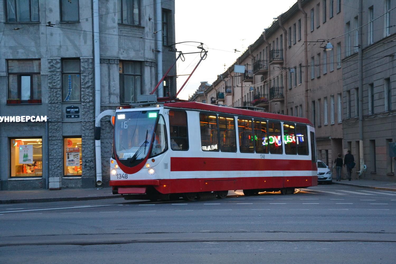 Экскурсии на трамваях