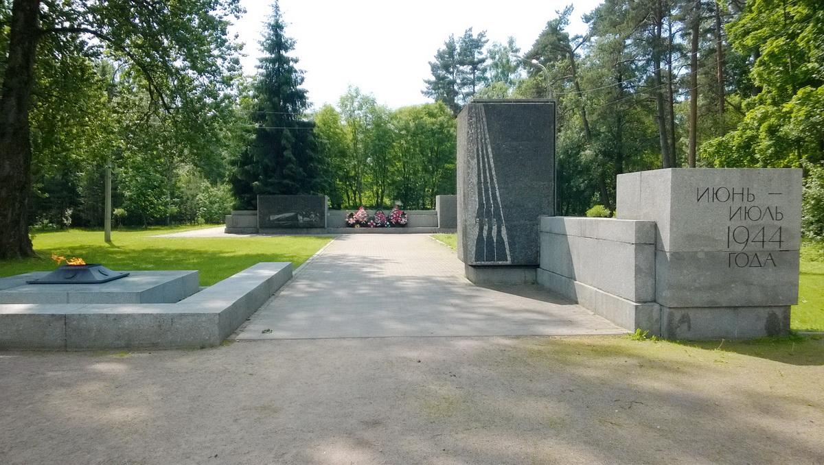 Мемориальный комплекс и Вечный огонь