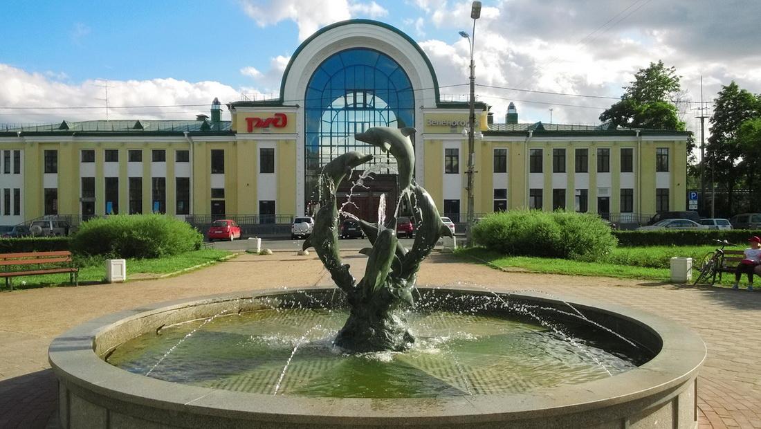 Железнодорожный вокзал Зеленогорска