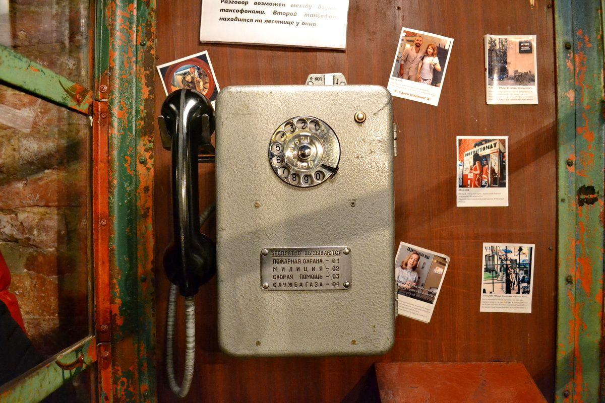 Музей советских игровых автоматов цена билета