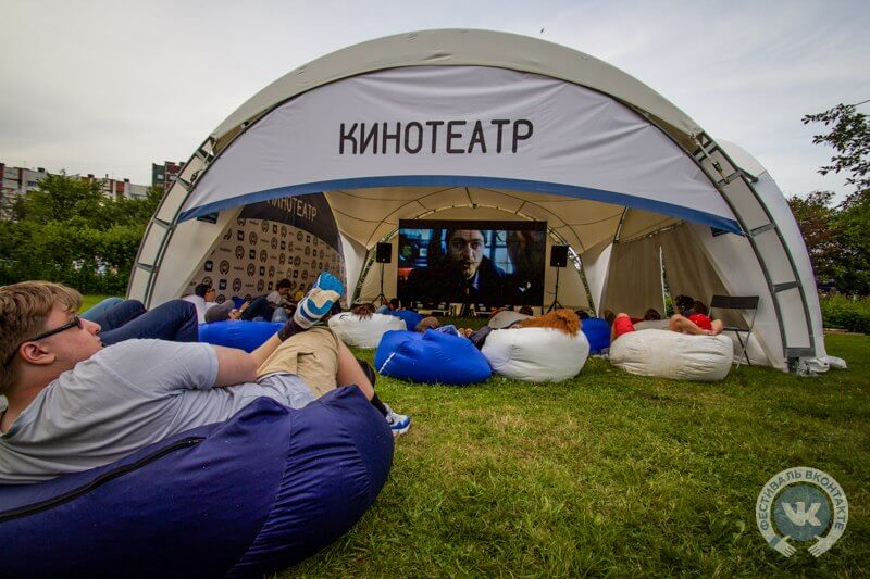 Шатер VK Fest