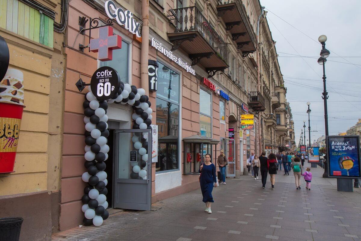 Первая кофейня Cofix расположена по адресу Невский проспект, 81