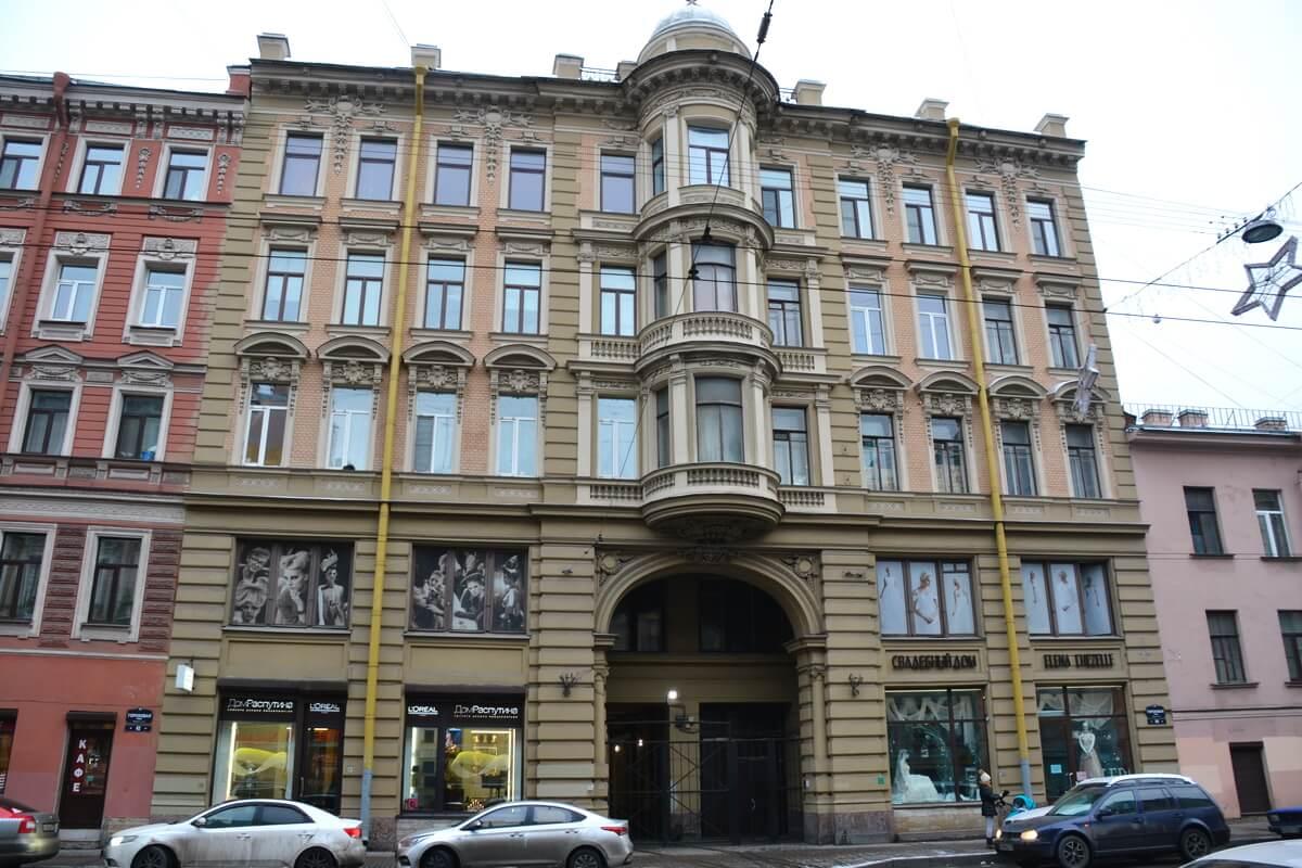 Дом в Петербурге, где жил Распутин