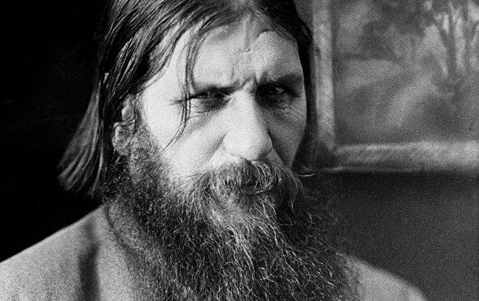 Григорий Ефимович Распутин