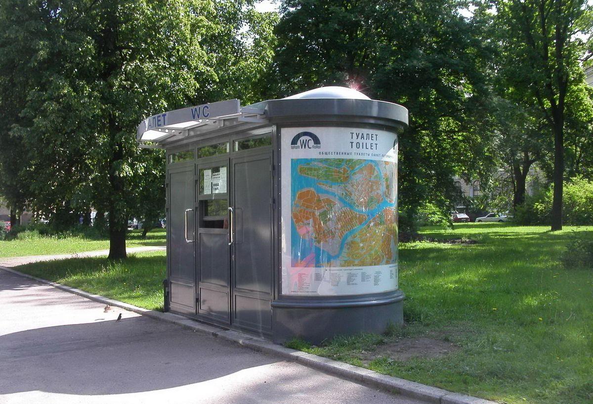 Модульный туалет `Водоканала`