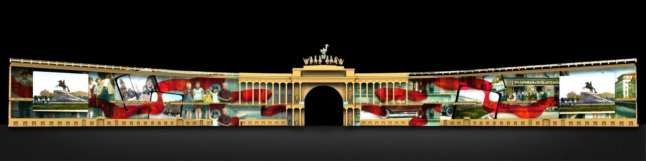 Проект `Салют над Ленинградом`