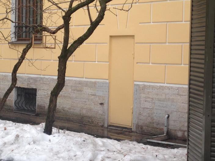 подвальная дверь Юсуповского дворца