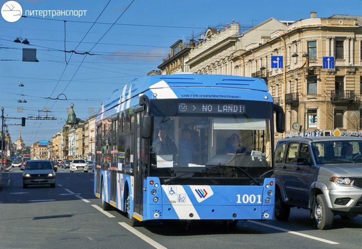 Троллейбус с увеличенным автономным ходом модели Тролза 5265.08