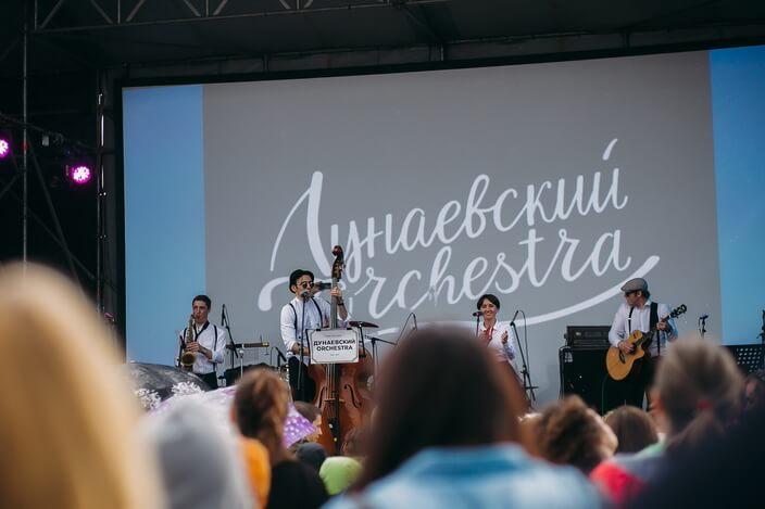`Дунаевский Orchestra`