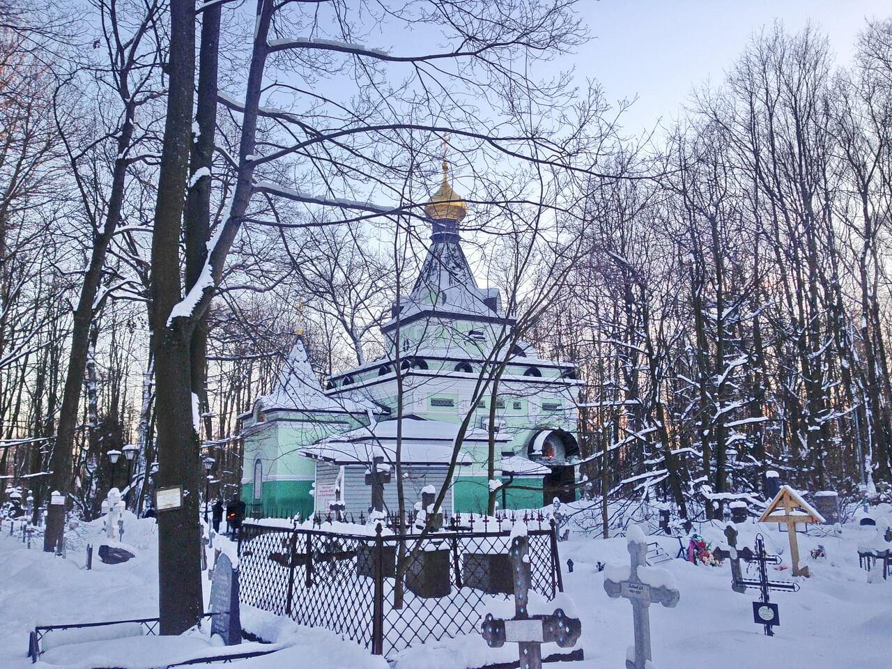 Часовня Ксении Блаженной в Петербурге