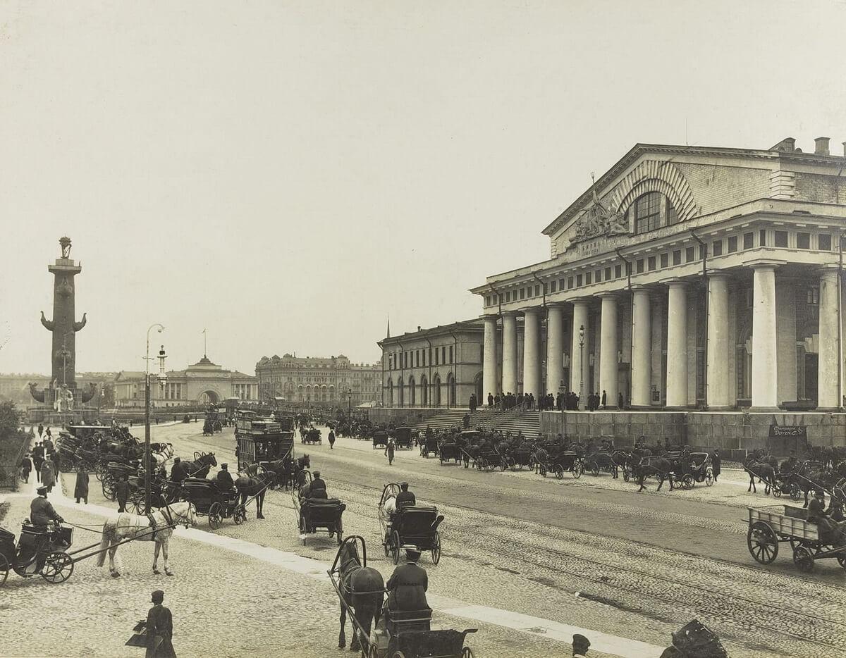 Биржа. Издание Б. Аванцо. 1900-е