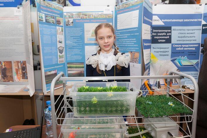 Выставка научных работ и исследований школьников со всей России
