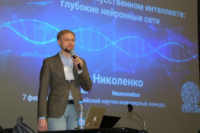 Лекторий на Балтийском научно-инженерном конкурсе
