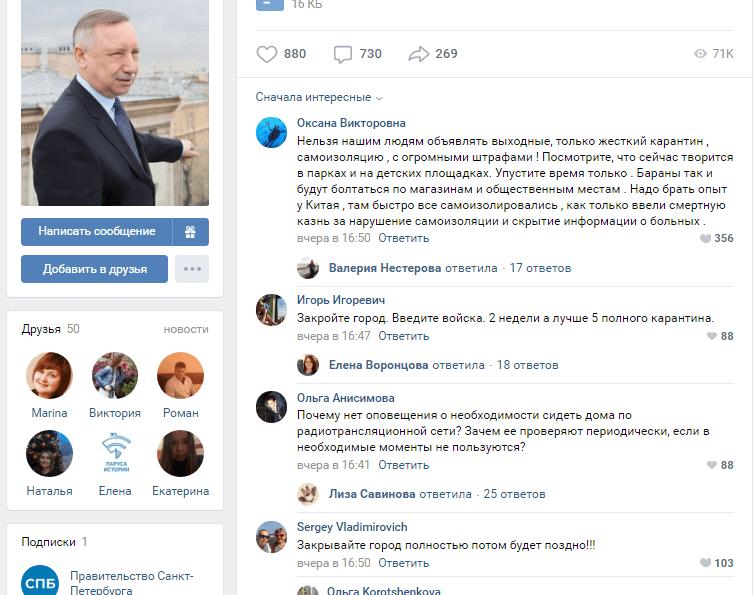 Комментарии к посту Беглова