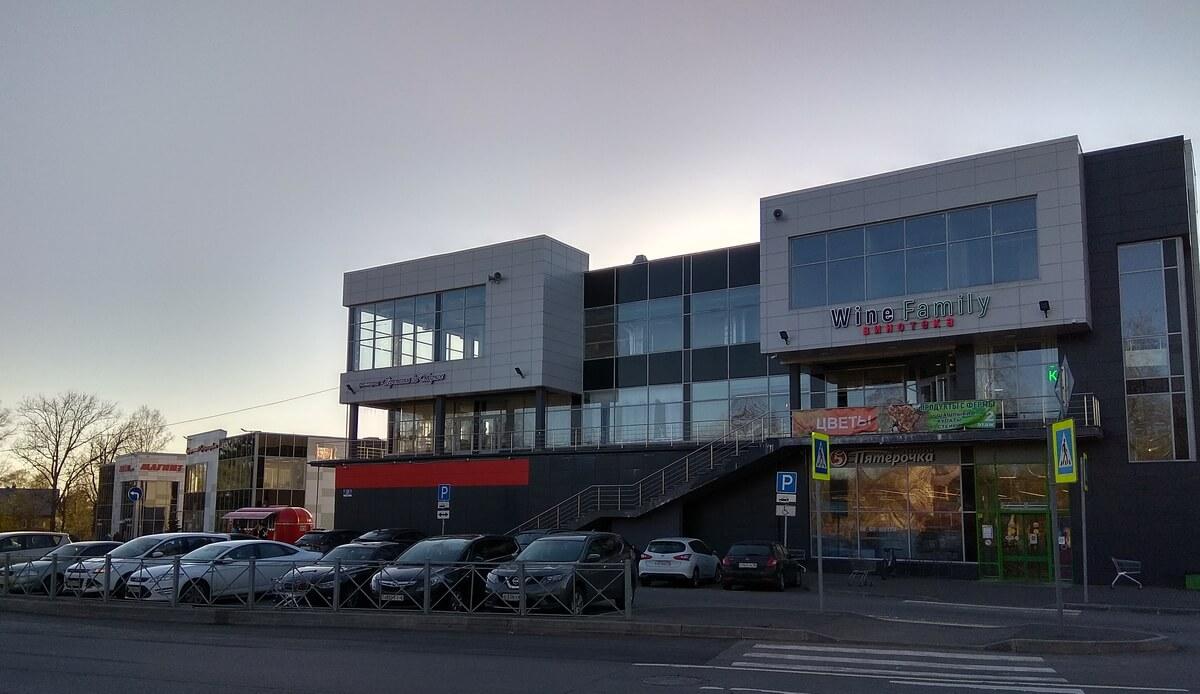 Магазины в Зеленогорске на ул. Широкая