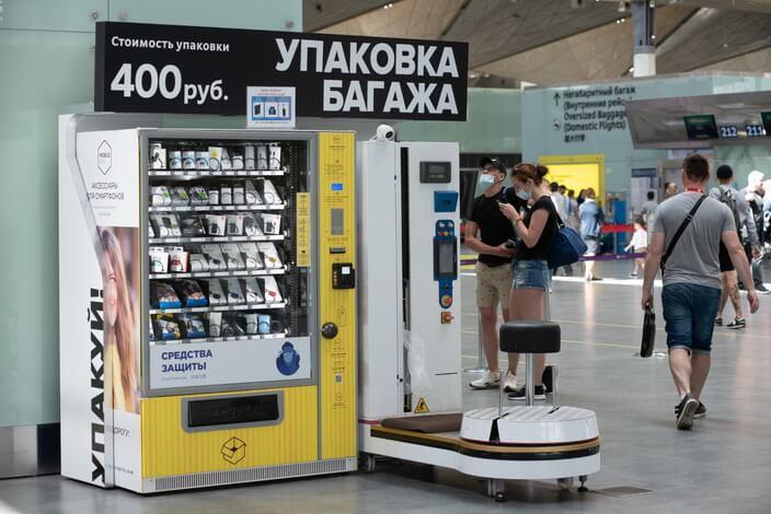 средства индивидуальной защиты и антисептики можно купить в самом Пулково в вендинговых автоматах