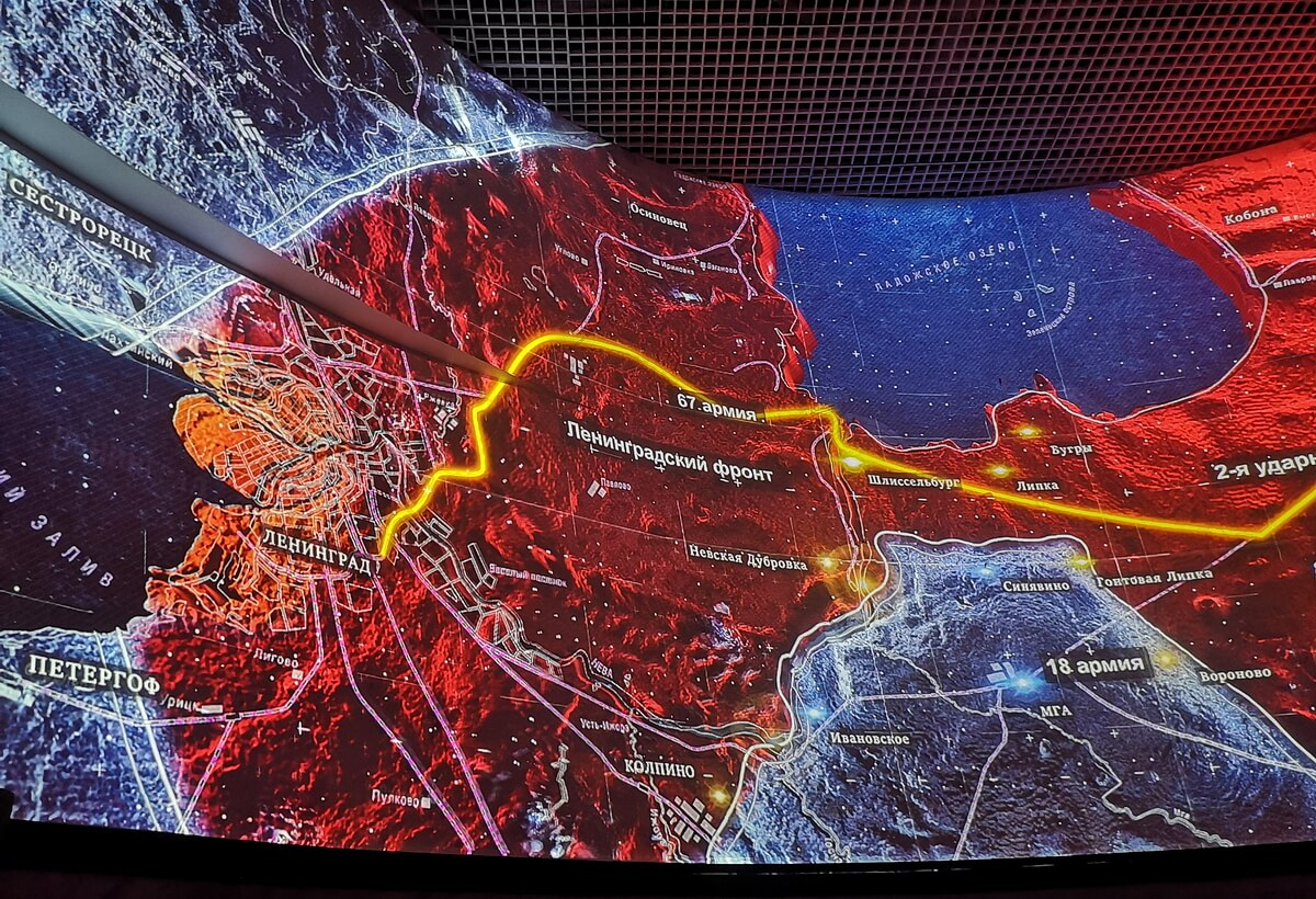 Интерактивная карта военных действий