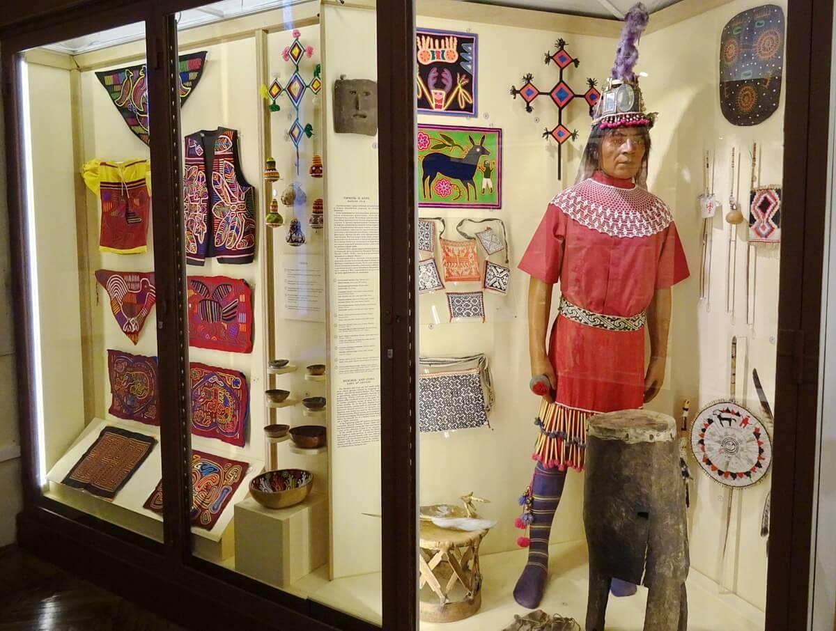 Одежда туземца Латинской Америки
