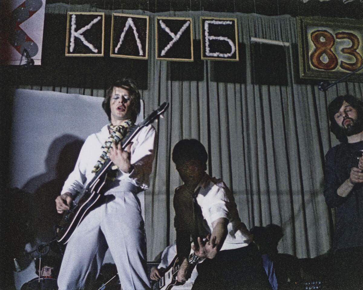 Андрей Вилли Усов. Выступление группы Аквариум в Рок-клубе. 1983