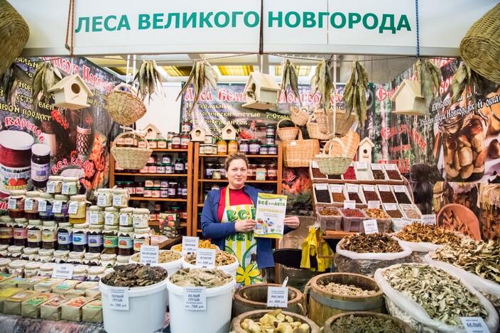 Натуральные продукты от фермерских хозяйств