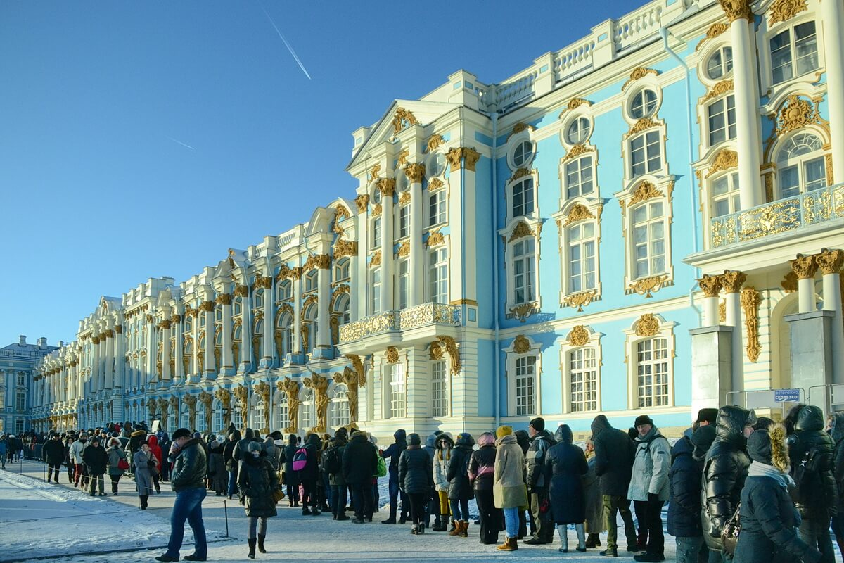 Очередь в Екатерининский дворец