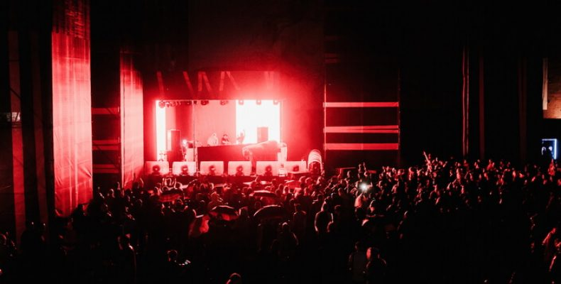Present Perfect Festival 2018 пройдет в последние выходные июля