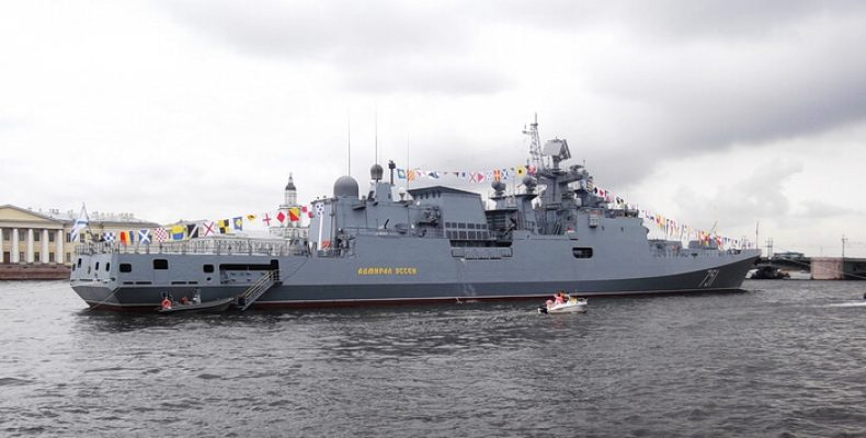 Расписание репетиций парада в честь Дня Военно-морского флота в 2019 году