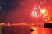 Праздник «Алые паруса» 2021 состоится в очном формате
